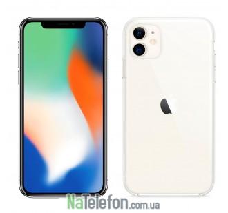 Ультра тонкий чехол Ultra-thin 0.3 для iPhone 11 White