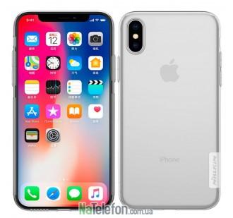 Чехол прозрачный силиконовый NILLKIN Nature TPU для iPhone Xs Max White