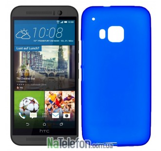 Чехол Ultra Thin Silicone Remax 0.2 mm для HTC One (M9/M9s) Blue