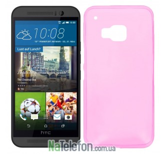 Чехол Ultra Thin Silicone Remax 0.2 mm для HTC One (M9/M9s) Pink