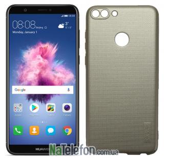 Чехол X-Level Hero series для Huawei P Smart Gold