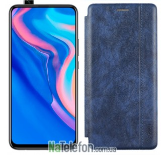 Чехол книжка U-Like Best для Huawei P Smart Z Blue