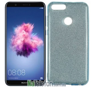 Чехол Silicone 3in1 Блёстки для Huawei P Smart Blue