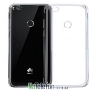 Чехол Ultra-thin 0.3 для Huawei P8 Lite 2017/Nova lite White