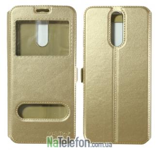 Чехол-книжка U-Like Simple Huawei Mate 10 Lite/Nova 2i Gold