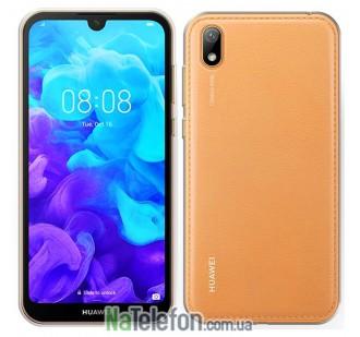 Ультра тонкий силиконовый чехол 0.3 для Huawei Y5 2019 White