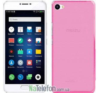Чехол Original Silicone Case для Meizu U10 Pink