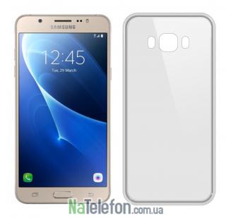 Чехол Ultra-thin 0.3 для Samsung J700/J7 White