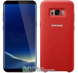 Оригинальный силиконовый чехол для Samsung G955 Galaxy S8 Plus Красный