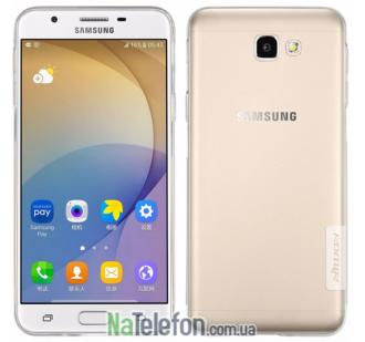 Чехол NILLKIN Nature TPU для Samsung J5 Prime White