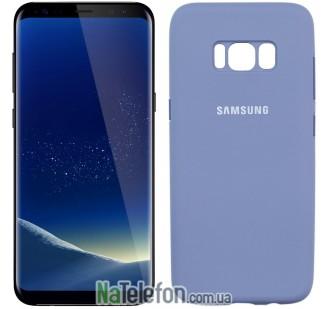 Чехол Original Soft Case для Samsung G950 Galaxy S8 Серый FULL