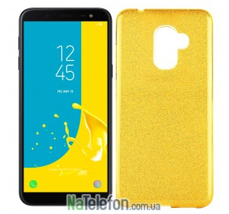 Силиконовый чехол Silicone 3in1 Блёстки для Samsung J600 Gold