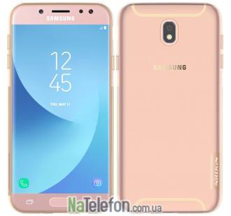 Чехол NILLKIN Nature TPU для Samsung J730 (J5-2016) Gold