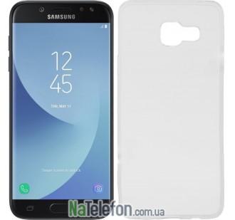 Ультра тонкий силиконовый чехол Remax 0.2 mm для Samsung A720 (A7-2017) White