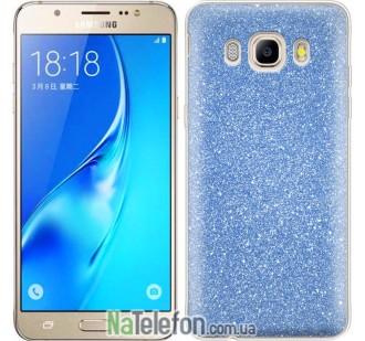 Чехол Silicone 3in1 Блёстки для Samsung J510 Blue
