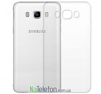 Чехол Ultra-thin 0.3 для Samsung J510 White