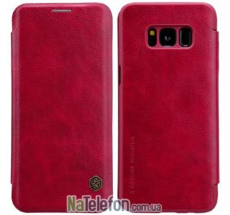Чехол книжка NILLKIN Qin series для Samsung G955 Galaxy S8 Plus Red