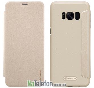 Чехол книжка NILLKIN Sparkle series Samsung G955 Galaxy S8 Plus Gold