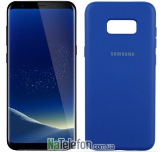 Чехол Original Soft Case для Samsung G955 Galaxy S8 Plus Тёмно Синий