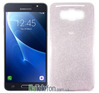 Силиконовый чехол Silicone 3in1 Блёстки для Samsung J710 Pink