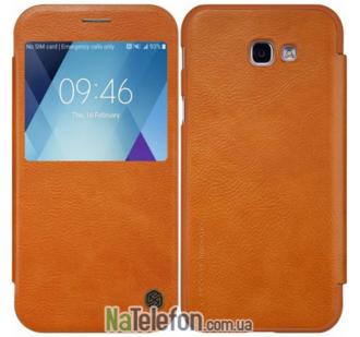 Кожаный чехол книжка NILLKIN Qin series Samsung A520 (A5-2017) Brown
