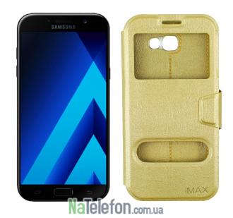 Чехол для iMAX Samsung A720 (A7 2017) gold