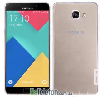 Чехол NILLKIN Nature TPU для Samsung A510 (A5-2016) Gold