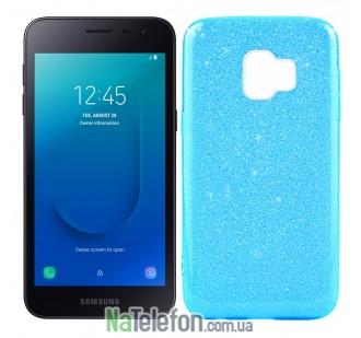 Чехол Silicone 3in1 Блёстки для Samsung J260 Galaxy J2 Core 2018 Blue