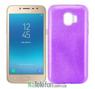 Чехол Silicone 3in1 Блёстки для Samsung J250 Galaxy J2 2018 Purple