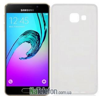 Ультра тонкий силиконовый чехол Remax 0.2 mm для Samsung A710 (A7-2016) White