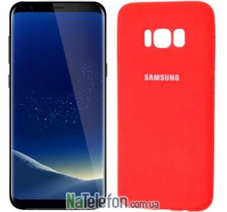Оригинальный силиконовый чехол для Samsung G950 Galaxy S8 Красный