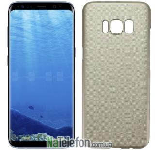 Чехол X-Level Hero series для Samsung G955 Galaxy S8 Plus Gold
