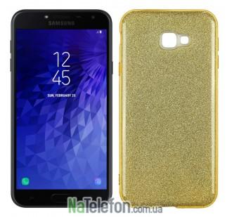Силиконовый чехол Silicone 3in1 Блёстки для Samsung J415 Galaxy J4 Plus Gold