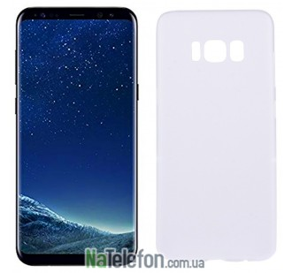 Чехол Ultra-thin 0.3 для Samsung G955 Galaxy S8 Plus White