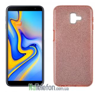Силиконовый чехол Silicone 3in1 Блёстки для Samsung J610 Galaxy J6 Plus Pink