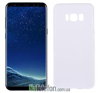 Чехол Ultra-thin 0.3 для Samsung G950 Galaxy S8 White