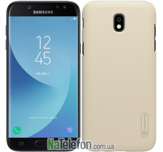 Пластиковый чехол NILLKIN Super Frosted Shield Samsung J530 (J5-2017) Gold