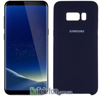 Оригинальный силиконовый чехол для Samsung G955 Galaxy S8 Plus Синий