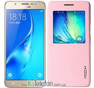 Кожаный Чехол книжка Rock Uni Series для Samsung A700H / A700F Galaxy A7 (Розовый / Pink)