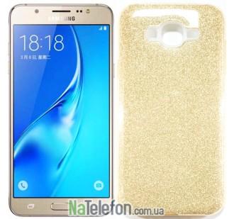 Силиконовый чехол Silicone 3in1 Блёстки для Samsung J510 Gold