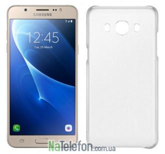 Силиконовый чехол Original Silicon Case Samsung J710 (J7-2016) White