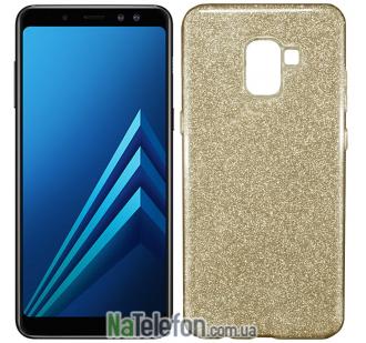 Силиконовый чехол Silicone 3in1 Блёстки для Samsung A8 2018 (A530) Gold