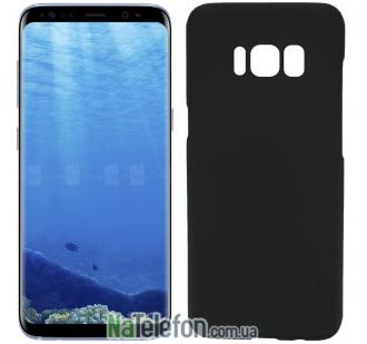 Чехол X-Level Hero series для Samsung G955 Galaxy S8 Plus Black