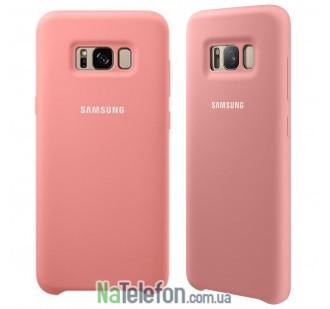 Оригинальный силиконовый чехол для Samsung Galaxy S8 Plus G955 Арбузный