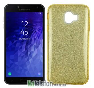 Чехол Silicone 3in1 Блёстки для Samsung J400 Gold