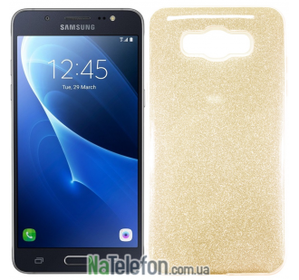 Силиконовый чехол Silicone 3in1 Блёстки для Samsung J510 White