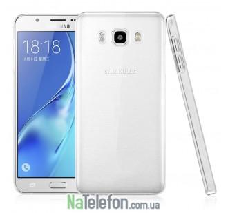 Чехол Ultra-thin 0.3 для Samsung J500/J5 White