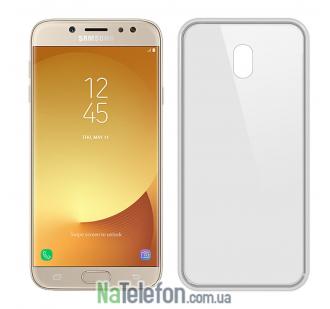Ультра тонкий силиконовый чехол 0.3 mm для Samsung J730/J7 2017 White
