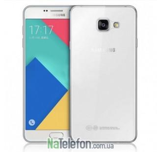 Ультра тонкий силиконовый чехол Remax 0.2 mm для Samsung G930 Galaxy S7 White