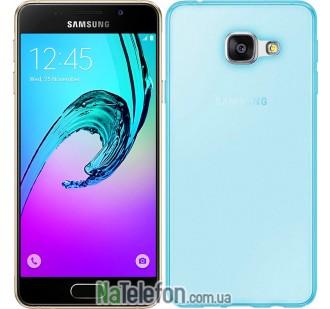 Ультра тонкий силиконовый чехол Remax 0.2 mm для Samsung A710 (A7-2016) Blue